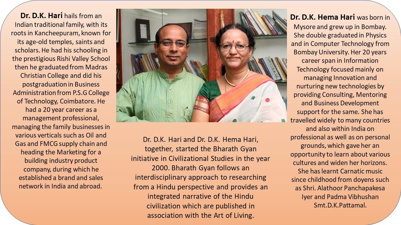 BIO DK Hari and Hema-1